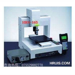 HRS-165点胶机